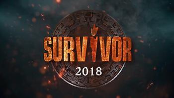 Το survivor επιστρέφει: Δείτε το πρώτο τρέιλερ του τρίτου κύκλου