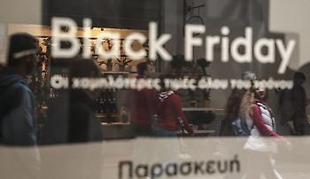 Black Friday 2018: Τι πρέπει να γνωρίζουν οι καταναλωτές για να μην την «πατήσουν»
