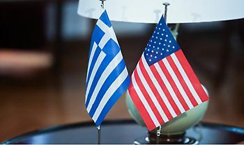 Οικονομική κρίση στην Ελλάδα: Πώς επηρέασαν οι ΗΠΑ τον Γολγοθά της χώρας