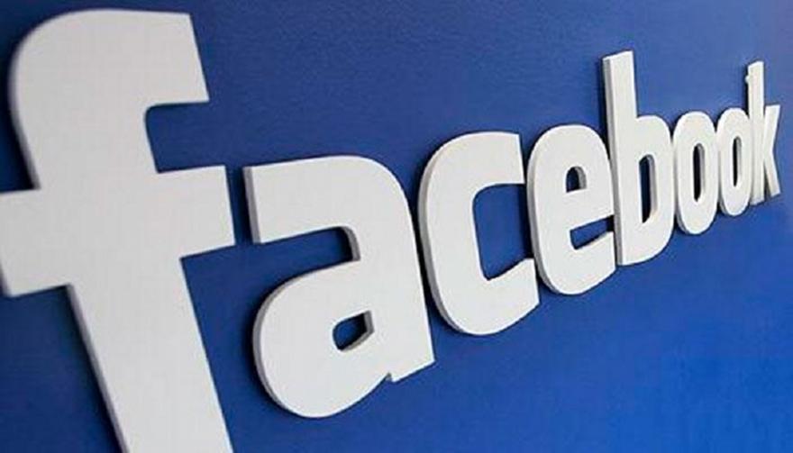 Μπλακ άουτ στο Facebook: Χιλιάδες χρήστες αναφέρουν αδυναμία χρήσης τις τελευταίες ώρες