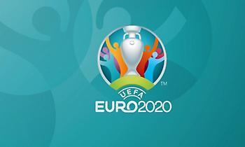 Τα γκρουπ δυναμικότητας για το EURO 2020
