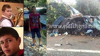 Δυστύχημα στην Κυπαρισσία: Σήμερα το τελευταίο αντίο στον 15χρονο Χρήστο Μερτάι