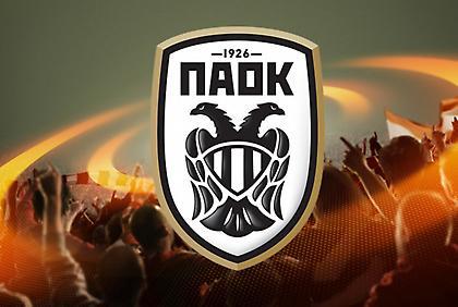 Europa League: Βλέπει πρόκριση ο ΠΑΟΚ