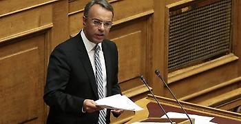 Σταϊκούρας: Το σχέδιο του προϋπολογισμού κύκνειο άσμα της κυβέρνησης