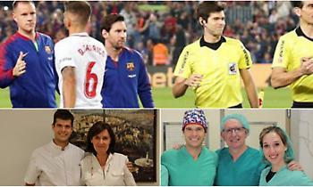 Πρωτοπόρος χειρουργός αλλαγής φύλου ο βοηθός διαιτητής του Εϊμπάρ-Ρεάλ Μαδρίτης