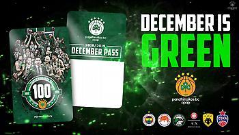 Πράσινο «πακέτο» εισιτηρίων για το Δεκέμβριο