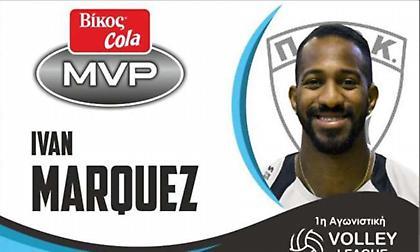 «Ασπρόμαυρος» ο MVP της πρεμιέρας της Volley League