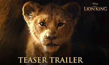 Το πρώτο teaser του νέου «Lion King»!