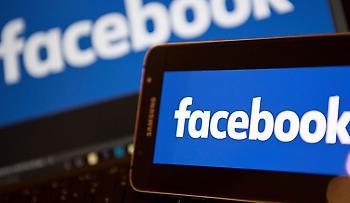Facebook: Δες πως μπορεί να βγάλεις 40.000 δολάρια απ' το δημοφιλές δίκτυο