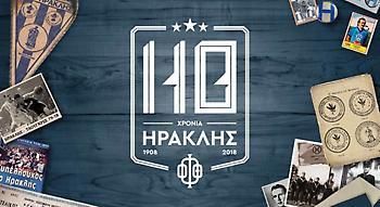 Κάλεσμα Ηρακλή στους εορτασμούς για τα 110 χρόνια του συλλόγου