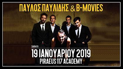 Ο Παύλος Παυλίδης & οι B-Movies επιστρέφουν στο Piraeus 117 Academy