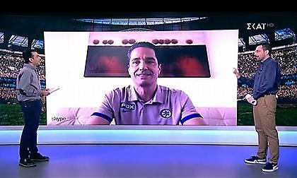 Σφαιρόπουλος στο Goal Χωρίς Σύνορα: «Σε καλό δρόμο ο Ολυμπιακός»