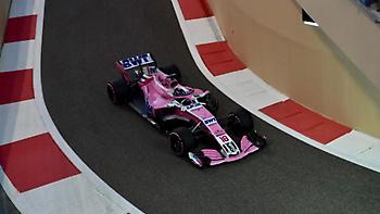 Η Force India άλλαξε όνομα