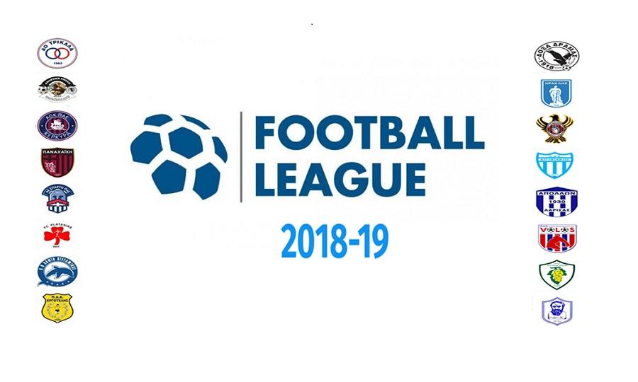 Άλλαξε ώρα το ΝΠΣ Βόλος-Πλατανιάς: Το πρόγραμμα της 8ης στροφής της Football League