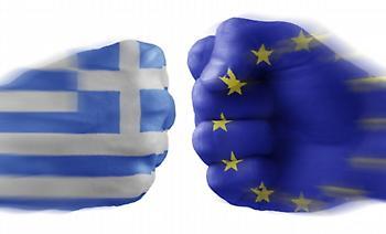 Αποχωρεί η Ελλάδα από την Ευρωπαϊκή Ένωση; (στοίχημα και αποδόσεις)