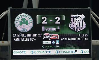Τα γκολ του Παναθηναϊκός-ΟΦ Ιεράπετρας (2-2)