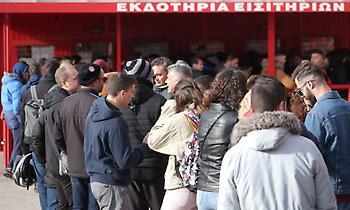 Ουρές στο Καραϊσκάκη για τα εισιτήρια του «τελικού» με τη Μίλαν (pics)