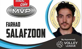 Κορυφαίος της Volley League ο Σαλαφζούν