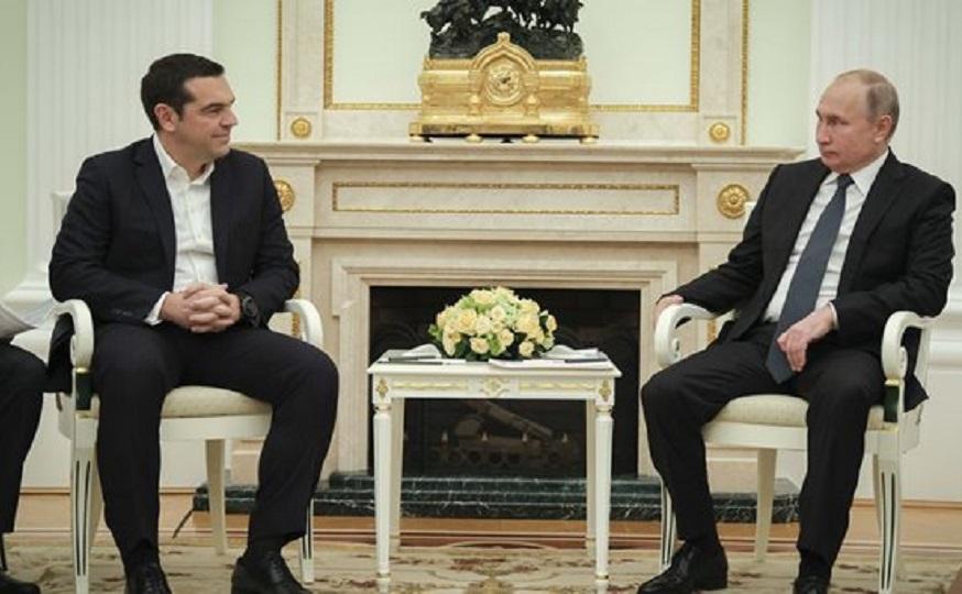 Πούτιν σε Τσίπρα: «Σας υποδέχομαι στη Μόσχα με ευχαρίστηση ξανά»