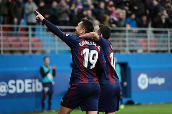 Ματσάρα με… ντόρτια στη La Liga