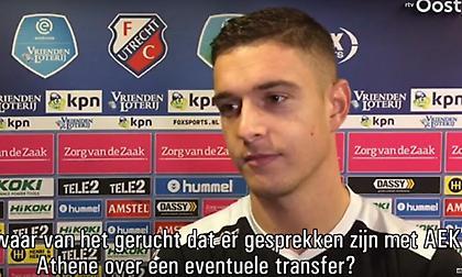 Επιβεβαιώνει ο Πέτερσον για ΑΕΚ: «Ξέρω ότι οι δύο σύλλογοι είναι σε συζητήσεις» (video)