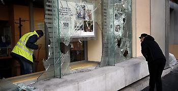 Γαλλία: 2.000 προσαγωγές στις διαδηλώσεις, 1.700 υπό προσωρινή κράτηση