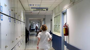 Στάση εργασίας γιατρών και νοσηλευτών σήμερα στα νοσοκομεία
