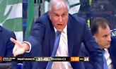 Ομπράντοβιτς σε Σλούκα: «Play defense αγόρι μου»! (video)