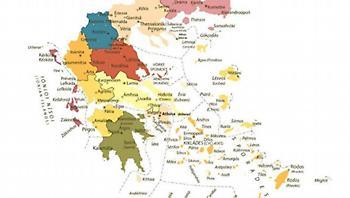 10/10 ακόμα κανείς: Νομίζεις ότι ξέρεις πού βρίσκονται αυτά τα 10 χωριά της Ελλάδας;