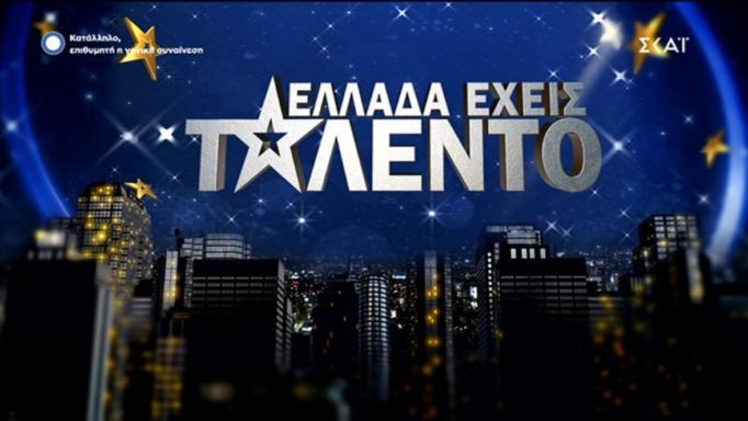 Αυτοί οι 4 πέρασαν στον τελικό του «Ελλάδα έχεις Ταλέντο» (video)