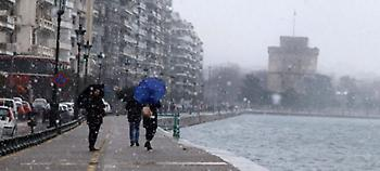 Πέφτει η θερμοκρασία σήμερα -Βροχές, καταιγίδες και χιόνια