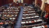 Σκόπια: Στην τελική ευθεία για την συνταγματική αναθεώρηση