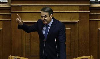 Μητσοτάκης σε Τσίπρα: «Ανταλλάξατε τις συντάξεις με το Σκοπιανό»