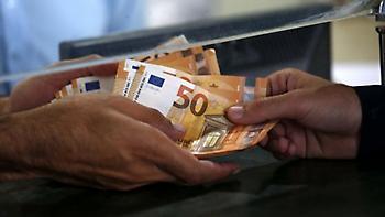 Κοινωνικό μέρισμα 2018: Νωρίτερα τα λεφτά – Δείτε πότε θα μπουν