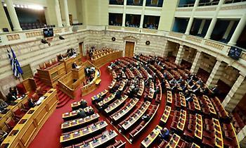 Παρουσία Τσίπρα-Μητσοτάκη ξεκίνησε η συζήτηση για τον προϋπολογισμό