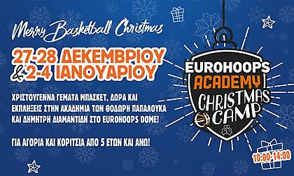 Christmas Camp 2018: Και αυτά τα Χριστούγεννα παίζουμε μπάσκετ στο Eurohoops Dome!