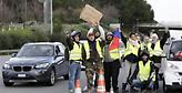 Γαλλική κυβέρνηση: Ζητά να μην γίνουν διαδηλώσεις των «κίτρινων γιλέκων»