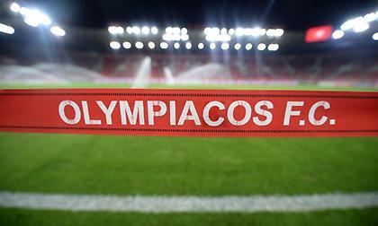 Με αυτές τις φανέλες σήμερα ο Ολυμπιακός κόντρα στη Μίλαν