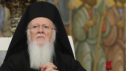 Βαρθολομαίος: Ακραία και απαράδεκτη η απόφαση της Ρωσικής Εκκλησίας
