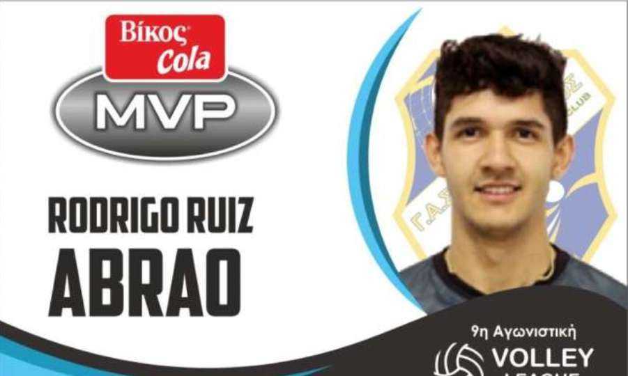Πολυτιμότερος στη Volley League ο Αμπράο