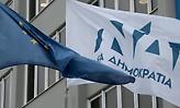 Με βασικό σύνθημα «Ελλάδα μπορούμε» ξεκινά το 12ο Συνέδριο της ΝΔ