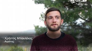 «Ήταν δίκαιο και έγινε πράξη»: Το βίντεο του Μαξίμου για τους αγρότες