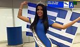 Miss Universe 2018: Η εκρηκτική πασαρέλα της Ιωάννας Μπέλλα