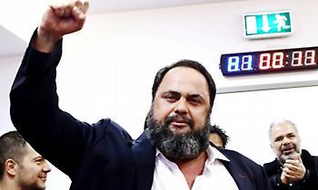 Μαρινάκης: «Ενωμένοι, συνεχίζουμε να ονειρευόμαστε»