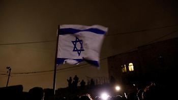 Η Αυστραλία αναγνωρίζει την Δυτική Ιερουσαλήμ ως πρωτεύουσα του Ισραήλ