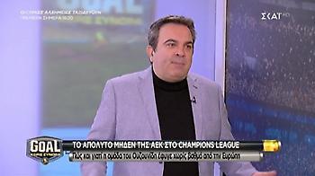 Ο Αντώνης Καρπετόπουλος στο «Goal χωρίς σύνορα»