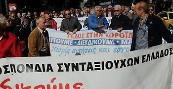 Πανελλαδικό συλλαλητήριο συνταξιούχων στο κέντρο της Αθήνας