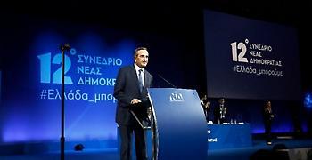 Σαμαράς: Ως εδώ και ποτέ ξανά- Οι ΣΥΡΙΖΑΝΕΛ τελειώσανε