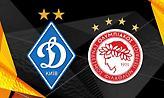 Το poll της UEFA για το Ολυμπιακός-Ντιναμό Κιέβου: Ποιος θα περάσει;