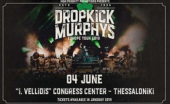 The boys are back: Οι Dropkick Murphys στη επιστρέφουν στην Ελλάδα!